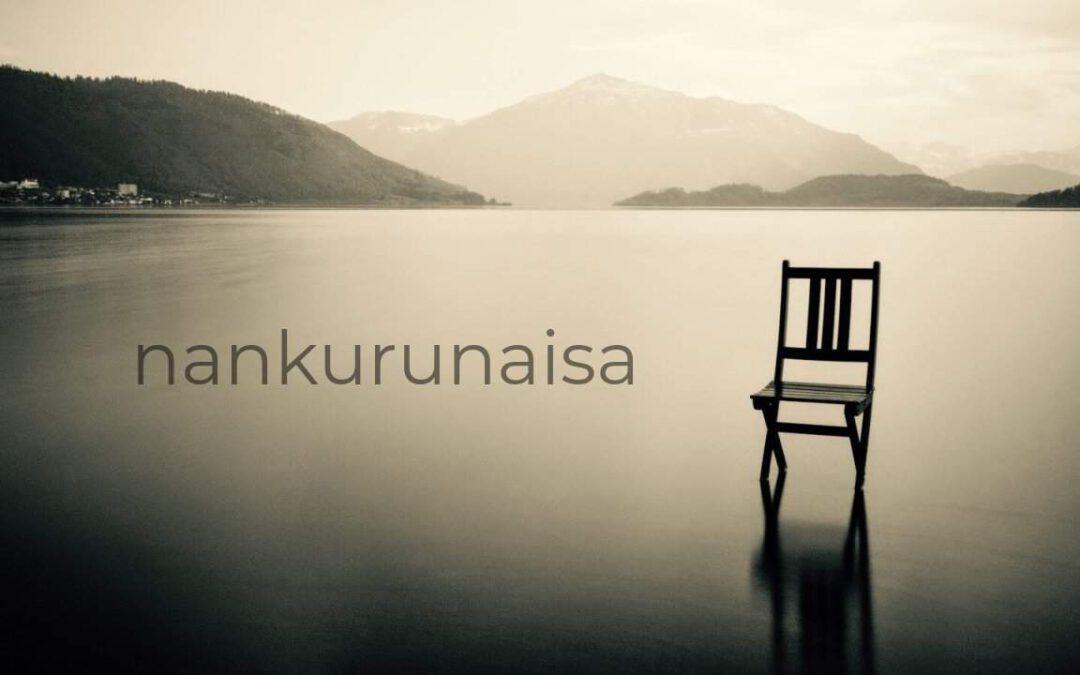 Nankurunaisa